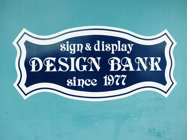 designbank