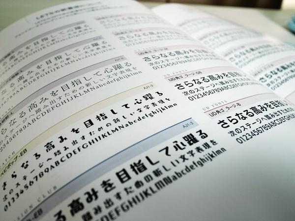 font2015