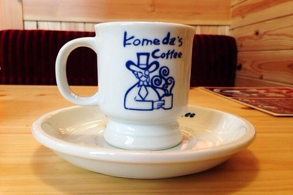 komeda