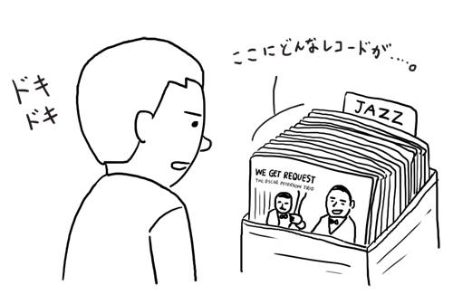 esabako3