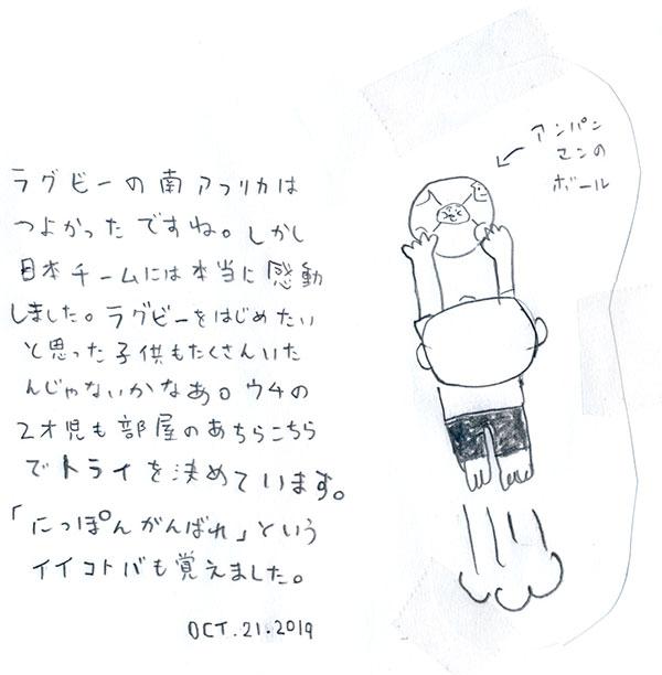 blog20191021
