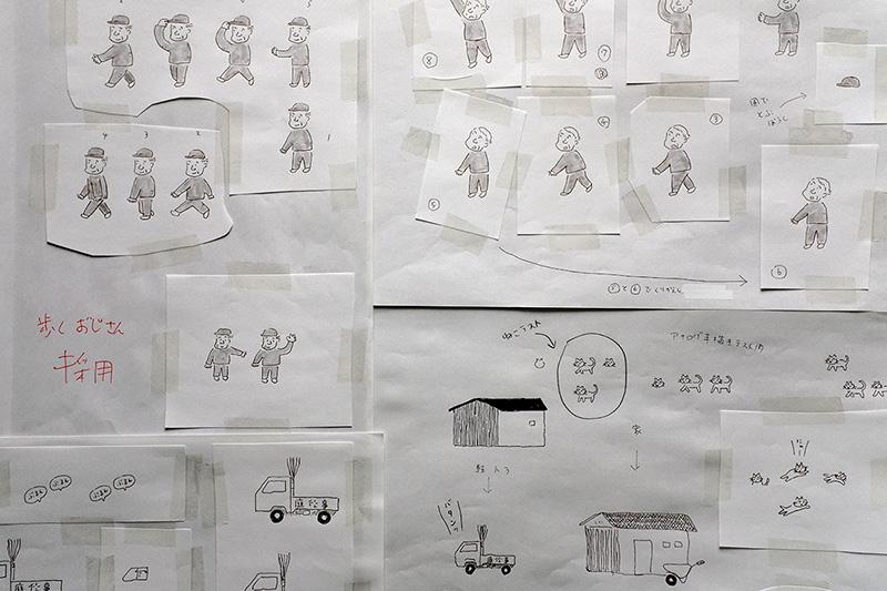 アニメーションの原画