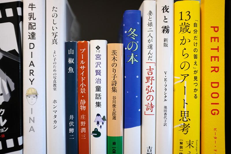最近買って読んだ本